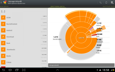 My Device Storage Analyzer