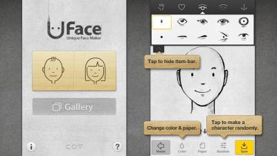 Uface – Unique Face Maker