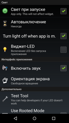LED фонарик HD Pro Flashlight
