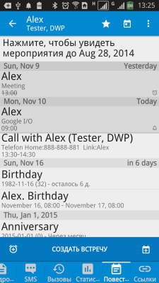 DW Contacts &amp- Phone Pro